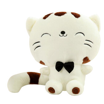 "Leegoal 12"" High Cute Plush Stuffed Toys Cushion Cat Doll (White)"
