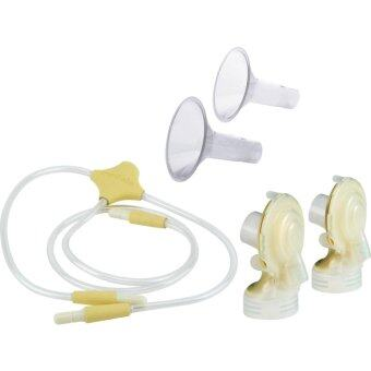 Medela Freestyle Spare Parts Set 100% Authentic/Genuine/OriginalFrom Medela Malaysia