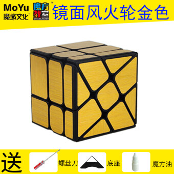 Moyuwenhua classroom three order unusual shape hot wheels cube