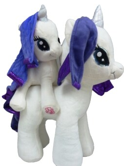 My Little Pony 38cm Soft Toy - White Rarity