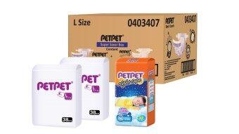 PETPET Super Saver Box (2 x Tape L38 + 1 x Night Tape L32)