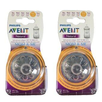 Philips Avent Natural 2.0 Range Silicone Teats 6m+ Fast Flow (2 packs)