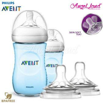 Philips Avent Natural Bottle 9oz/260ml Twin Pack (Blue) SCF695/23 + Philips Avent Natural Fast Flow Teat 6m+ (4 Hole) Twin Pack SCF654/23