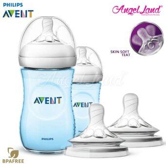 Philips Avent Natural Bottle 9oz/260ml Twin Pack Blue SCF695/23 + Philips Avent Natural Medium Flow Teat 3m+ (3 Hole) Twin Pack SCF653/23