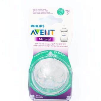 Philips AVENT Natural Range Teats (Twin Pack) - Variable Flow