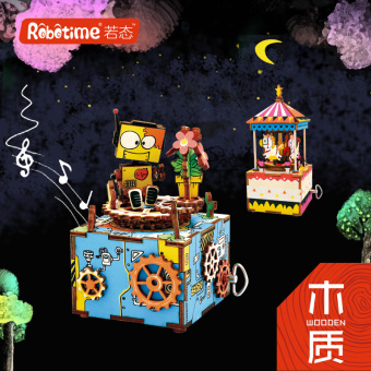 Robotime 3D wooden handmade DIY three-dimensional puzzle music box
