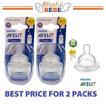 SCF631/27-2 Philips Avent Classic+ Silicone Teats 0M+ 1H (1 hole) (Best Price For 2 Packs)