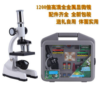 Science children's science experiment optical microscope