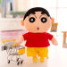 Shinchan cartoon girl's children's birthday gift doll cloth doll