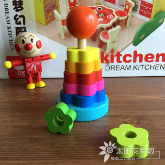 Small baby wooden children's layers of stacked high toys of music