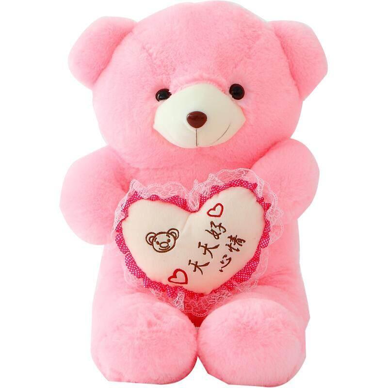 Kecil Stupid Beruang Boneka Beruang Floss Mainan Rag Doll Mainan Figurine 1.6 Meters Pelukan Beruang Besar Teman Perempuan Susu putih Setiap Happy Satu Meter Mawar-Internasional