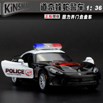 Soft-world Warrior Viper alloy 1 36 open the door police car