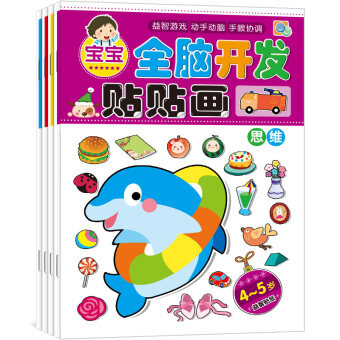 Thinking stickers adhesive paper book sticker