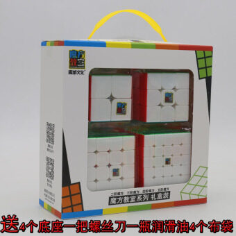 Three Four Five Order classroom suit gift solid color game cube