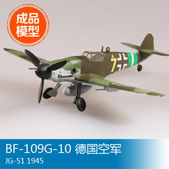 TRUMPETER bf-109g-10/jg-51 finished product airplane model