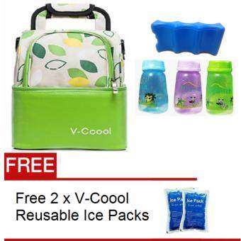 V-Cool Lovely Room Cooler Bag Complete Set (Double Compartment) with FREE GIFT - Green