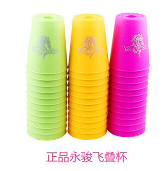 Yongjun racing fly stacked cup