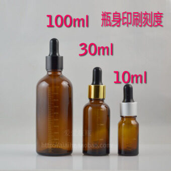 10 ml/15 mL/30 mL/50 mL/100ml gold with a scale with brown Essential Oil Bottle