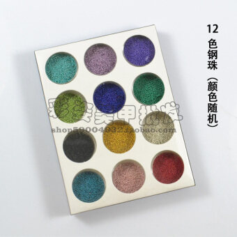 12 sequin crystal varved powder ball foil glitter