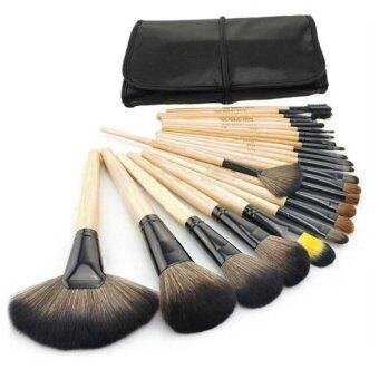 24 Pcs High Quality Professional Cosmetic Makeup Brush Set With Pouch Bag (Brown)