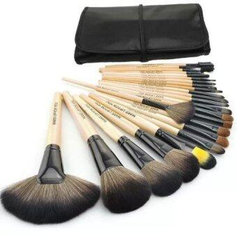 24 Pcs Professional Cosmetic Makeup Brush Set Beige With Pouch Bag