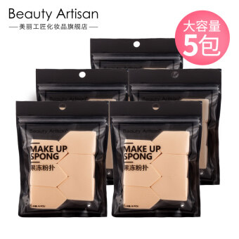 Beautiful craftsman jelly puff 5 bag suit sponge makeup cotton fiveangle-shaped makeup BB cream foundation puff