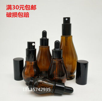Brown glass gourd fine oil bottle spray bottle