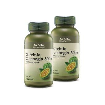 Garcinia Cambogia (UK), also known as Garcinia gummi-gutta, is nothing but a species of a plant. The fruit of this plant resembles a small green colored pumpkin, is sour in taste and is put in to use during the preparation of traditional Asian dishes.