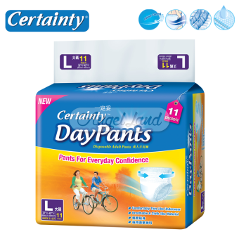 Certainty Daypants Disposable Adult Pants Regular Pack L11