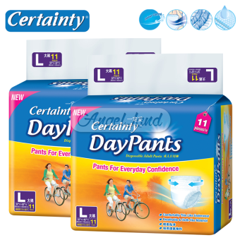 Certainty Daypants Disposable Adult Pants Regular Pack L11 (2packs)