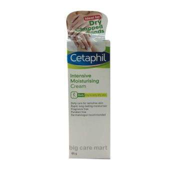 Cetaphil Intensive Moisturizing Cream 85g for Very Dry Sensitive Skin