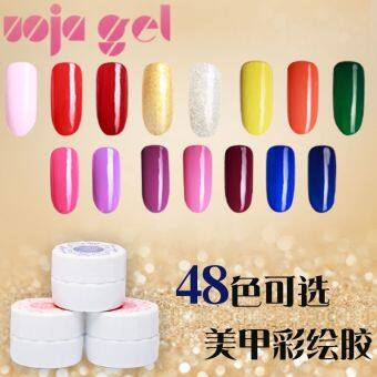 Gel Japanese-style color manicure beauty light treatment Polish