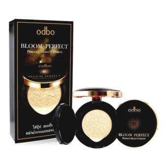 [Imported] Sinma Odbo Bloom Perfect Moist Cushion OD620 - 23