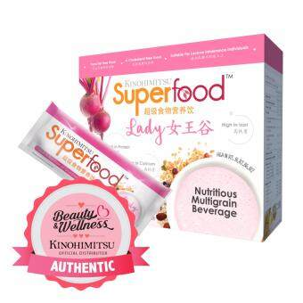 Kinohimitsu Superfood Lady 25g x 10 Sachets