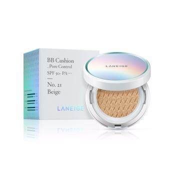 LANEIGE BB Cushion (Pore Control) SPF 50 PA+++ #No. 23 Sand 5g (Deluxe Trial Size)