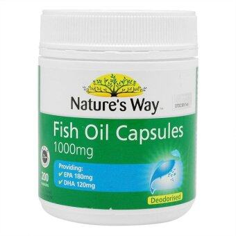 Natures way fish oil 1000mg 200s lazada malaysia for Why take fish oil pills