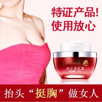 OMENFEE Breast Cream Natural Herbal Extract Breast Enlargement Firming Lifting Cream 20g