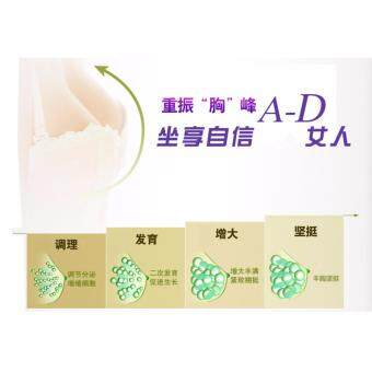 OMENFEE Breast Cream Natural Herbal Extract Breast EnlargementFirming Lifting Cream 20g