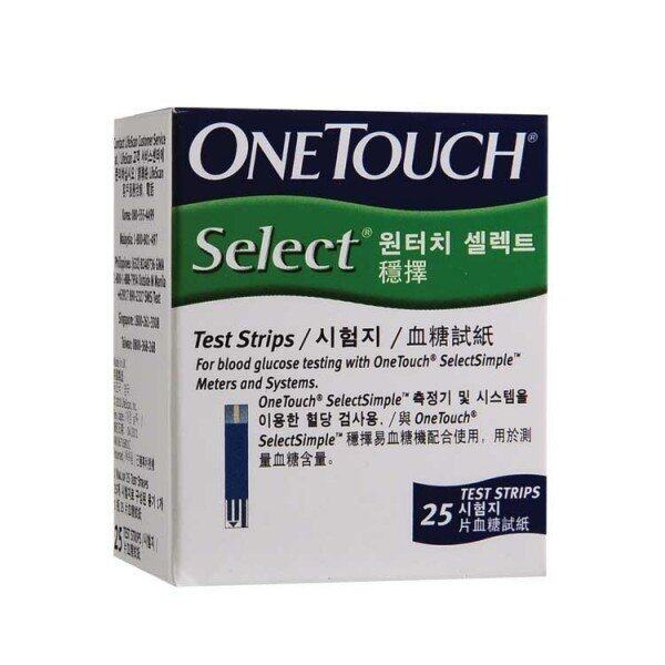 Its Simple! No-coding, no setup and no buttons – OneTouch SelectSimple ® has an icon-driven interface with no coding, no setup or no buttons. Just insert the strip to start, apply blood, and results can be obtained in a matter of seconds.