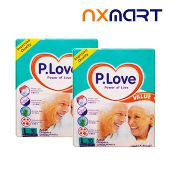 P.Love Value Pack Adult Diapers L10 x2