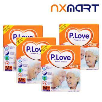 P.Love Value Pack Adult Diapers M10 x4