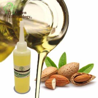 Pure Sweet Almond Oil, Cold Pressed, Natural Carrier Oil 100ml