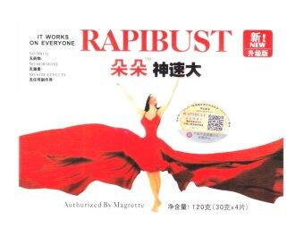 RAPIBUST (10 Boxes) Breast Enlargement Mask, New Upgrade