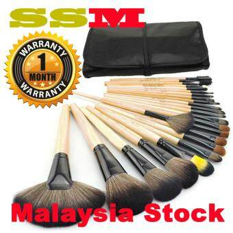 SSM Make-up For You 24pcs High Quality Professional Cosmetic Makeup Brush Set Beige With Pouch Bag