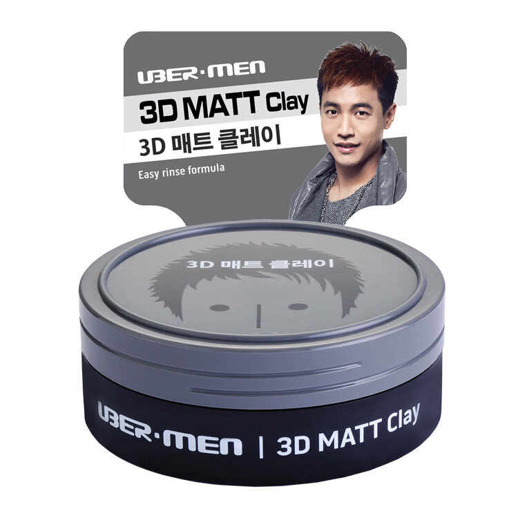 Super Joico Ice Hair Erratic Molding Clay 100Ml Malaysia Best Prices Short Hairstyles For Black Women Fulllsitofus