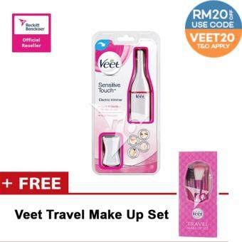 Veet Electric Trimmer Sensitive Touch
