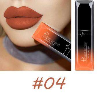 Women Beauty Makeup Waterproof Lip Long Lasting Red Gold PinkMetallic Tattoo Nude Lip-stick Matte (#4)