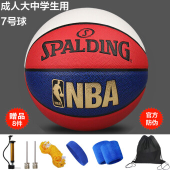 74-604y7 leather No. 6 NO. No. 5 Spalding basketball