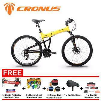CRONUS SOLDIER 1.0 26 Inch Alloy Foldable MTB Mountain Bike Bicycle with Shimano 21 Speed Gear System