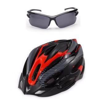 EcoSport Ultralight Cycling Helmet Red + UV400 Polarized Cycling Glass